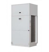 Холодильник для рубашек FF72