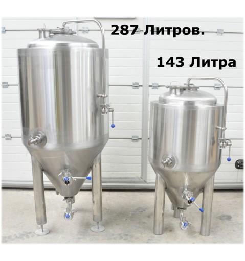 Цкт 143 литра